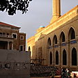 Al Amine Mosque