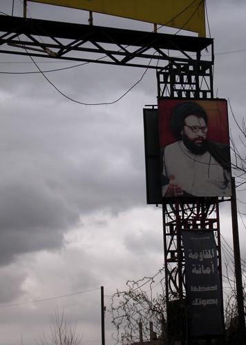 Hizbollah, Unite