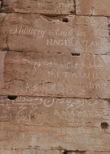 Graffiti Nation